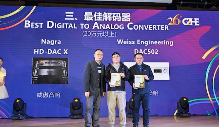Weiss DAC502 Best D/A Converter